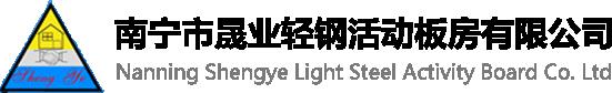 广西韦德betvictor app