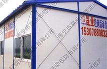 标准K式单层房四面坡顶型、单层