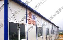 标准K式单层活动房