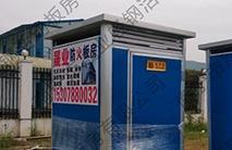 移动卫生间生产厂家